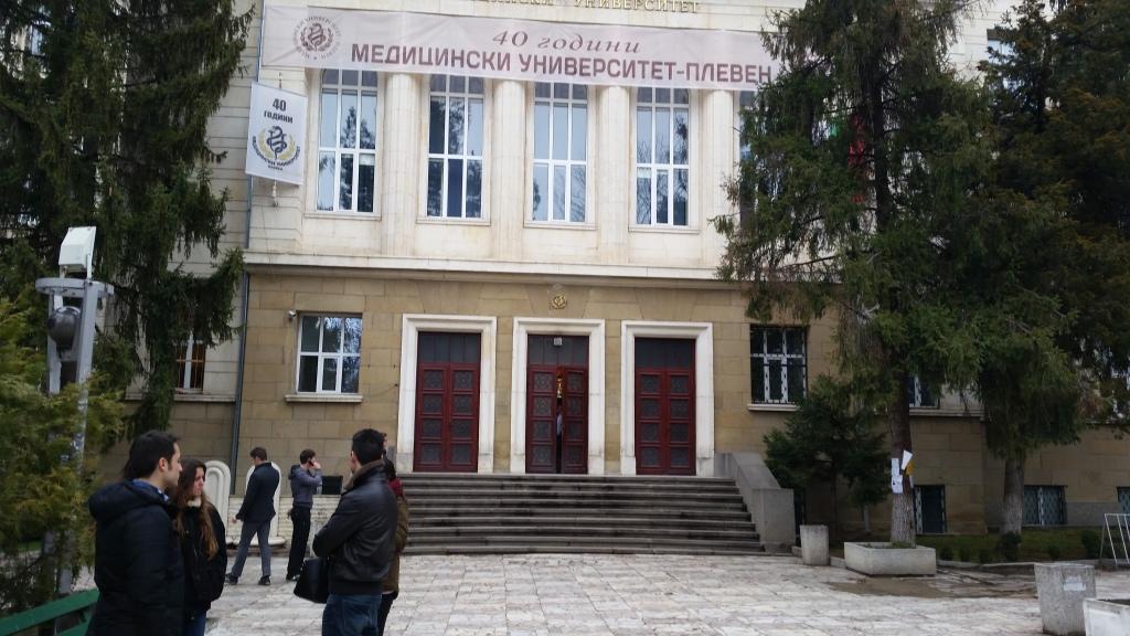Orientierungswoche an der Medical University Pleven