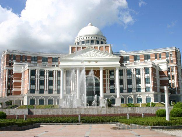 Wenzhou Medical University