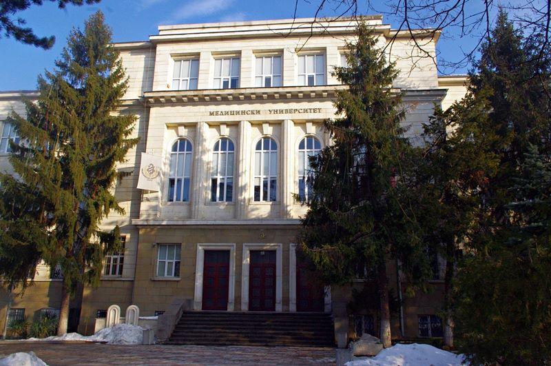 Bewerbungsstart Medical University Pleven